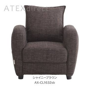 ATEX(アテックス)  家庭用電気マッサージ器 ルルド エアもみマッサージソファ AX-CL1632sb / シャイニーブラウン - 拡大画像