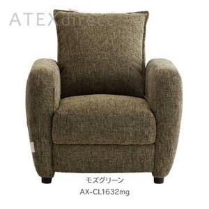 ATEX(アテックス)  家庭用電気マッサージ器 ルルド エアもみマッサージソファ AX-CL1632mg / モスグリーン - 拡大画像