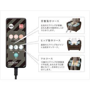 ATEX(アテックス) 家庭用電気マッサージ器 ルルド エアもみマッサージソファ LX(ラグジュアリー) AX-HIL1633bk  ブラック