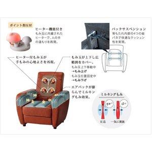 ATEX(アテックス) 家庭用電気マッサージ器 ルルド エアもみマッサージソファ LX(ラグジュアリー) AX-HIL1633rd  レッド
