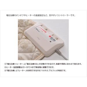 ATEX(アテックス) 家庭用電位治療器 イオネスアルファ セミダブル AX-HM1010SD