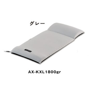 ATEX(アテックス) ルルド コロンネル AX-KXL1800gr グレー - 拡大画像