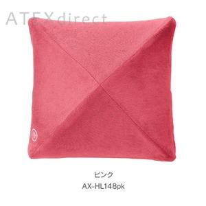 ATEX(アテックス) 家庭用電気マッサージ器 ルルド マッサージクッション AX-HL148pk / ピンク - 拡大画像