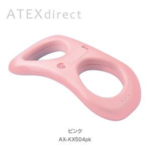 ATEX(アテックス) ルルド ブルリング AX-KX504pk / ピンク - 拡大画像
