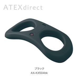 ATEX(アテックス) ルルド ブルリング AX-KX504bk / ブラック