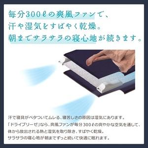 ATEX(アテックス) ドライブリーゼ エアコンマット