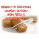 タカラトミー 生キャラメルポット 写真4