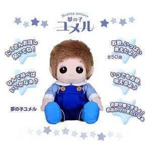 タカラトミー Healing Partner 夢の子ユメル&ポロシャツ&ズボン セット