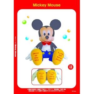 Disney(ディズニー) ウェイトドール ミッキーマウス タキシード仕様 - 拡大画像
