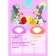 Disney(ディズニー) ウェイトドール ミッキーマウス タキシード仕様 - 縮小画像2