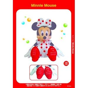 Disney(ディズニー) ウェイトドール ミニーマウス ドレス仕様