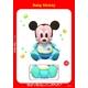 Disney(ディズニー) ウェイトドール ベビーミッキー 写真1