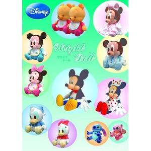 Disney(ディズニー) ウェイトドール ベビーミニー