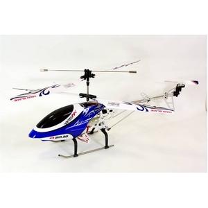 村田製作所ジャイロ搭載 3chラジコンヘリコプター HELIMX ブルー - 拡大画像