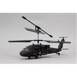 3chジャイロ搭載ヘリR/C 戦闘ヘリ シコルスキー CH-60 - 拡大画像