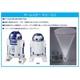 HOMESTAR R2-D2 (ホームスター R2-D2)  - 縮小画像5