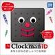 タカラトミーアーツ クロックマンiD ブラック CLOCKMAN iD - 縮小画像1
