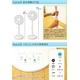 シンプルな扇風機 DC Electric fan - 縮小画像4