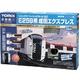 TOMIX(トミックス) ベーシックセット SD E259系NEX - 縮小画像2