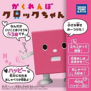 タカラトミーアーツ かくれんぼクロックちゃん ピンク - 拡大画像