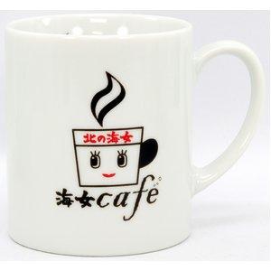 海女カフェ