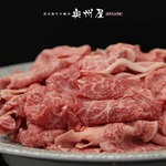 某高級焼肉店に卸しているA4・A5等級のみ黒毛和牛切り落とし1kg