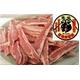 【鹿児島産の厳選黒豚】 豚とろ1kg 写真3