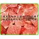 A4・A5等級のみ黒毛和牛肩ロース焼き肉用500g&三筋入り焼き肉用500g