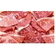 A4・A5等級のみ黒毛和牛肩ロース焼き肉用500g&三筋入り焼き肉用500g - 縮小画像3