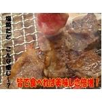 【超特価 BBQにぴったり】嬉しい楽しいファミリーカルビ 1kg 2,381円