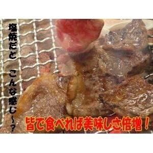 【超特価 BBQにぴったり】嬉しい楽しいファミリーカルビ 4kg