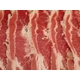 【超特価 BBQにぴったり】嬉しい楽しいファミリーカルビ 2kg 写真3