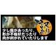 【訳あり】大判黒毛和牛リブロース焼き肉用 150g×5枚【A4かA5】 写真2