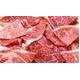 【お歳暮用 のし付き(名入れ不可)】A4・A5等級のみ黒毛和牛肩ロース焼き肉用500g&三筋入り焼き肉用500g - 縮小画像3