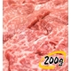 【決算限定特価!!】A4・A5等級のみ 黒毛和牛1kg保証焼肉福袋 写真3