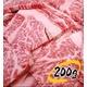 【決算限定特価!!】A4・A5等級のみ 黒毛和牛1kg保証焼肉福袋 写真4
