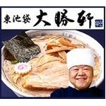 【送料無料!】これぞ元祖つけ麺 東池袋大勝軒の「特製もりそば」「中華そば」(5づつ 計10食) 「焼き餃子(36個)」 セットA
