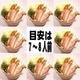 【訳あり】生ズワイ脚しゃぶ1kg 写真4