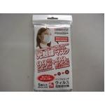 【大人用】光触媒サージカルマスク 100枚セット(5枚入り×20袋)