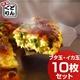 京都どんぐり 京野菜の入った京風お好み焼 ブタ玉・イカ玉 各5枚セット (計10枚) 写真1