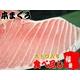 【訳あり】本マグロ大トロ入り食べ尽しセット 1kg 写真1