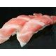 【訳あり】マグロ食べ尽し福袋 2.3kg 写真2