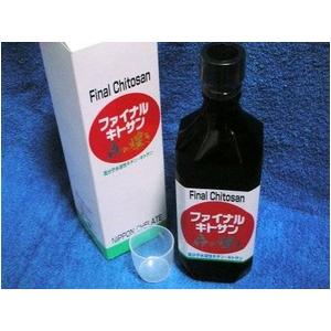 高分子水溶性 キチン・キトサン 【ファイナルキトサン 命の煌き】 4本セットでお得