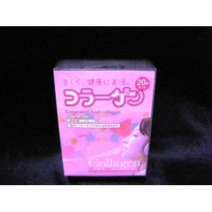 コラーゲン1箱[20P] ☆美しく、健康に美源☆ 画像1