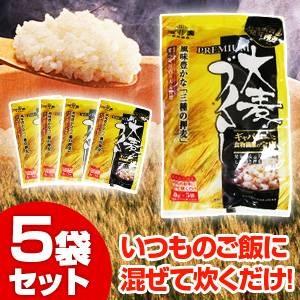 プレミアム大麦づくし 5袋セットの詳細を見る