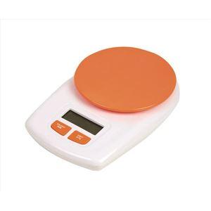 デジタルキッチンスケール ハッカリン 3キロロ(3kg)