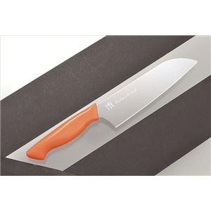 ステンレス三徳包丁/調理器具【オレンジ】刃渡り:約165mm樹脂製ハンドル『キッチンアラモード』