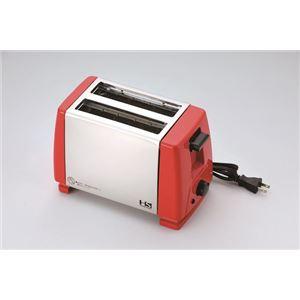 ポップアップトースター/調理家電【レッド】約125mm×245mm×160mm焼きすぎ防止機能『HOMESWAN』