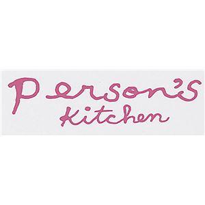 SPS-108 パーソンズキッチン 電子レンジ容器 4pcs