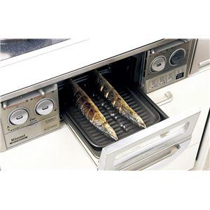 ガスグリル用 耐熱陶製プレート 【約265×200×20mm】 日本製 電子レンジ オーブン トースター対応 〔キッチン 台所〕